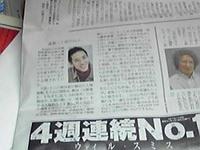20080111.jpg
